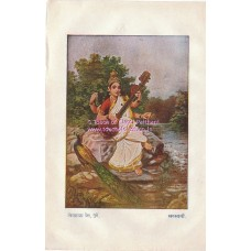 Chitrashala Press Lithographs Set: Ravi Varma
