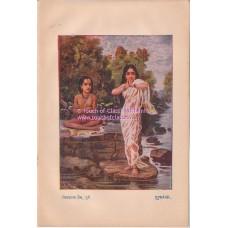 Chitrashala Press Lithographs Set: Ravi Varma