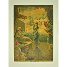Ravi Varma Lithograph: Shivaji & Subhedar's Daughter