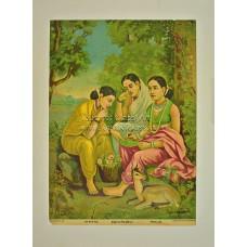 Ravi Varma Lithograph: Shakuntala Prempatrika
