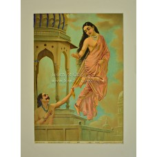 Ravi Varma Lithograph: Urvashi