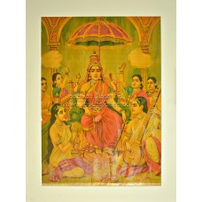 Ravi Varma Lithograph: Ambika