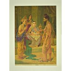 Ravi Varma Lithograph: Basawanna by M. A. Mali