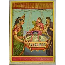 Ravi Varma Lithograph: Krishna Janma
