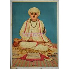 Ravi Varma Lithograph: Tukaram