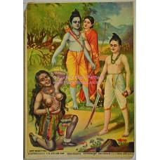 Ravi Varma Lithograph: Shuparnakha