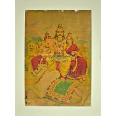 Ravi Varma Lithograph: Shankar