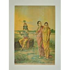 Ravi Varma Lithograph: Radha Krushna
