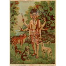 Ravi Varma Lithograph: Dattatraya