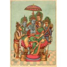 Ravi Varma Lithograph: Rampanchayatan