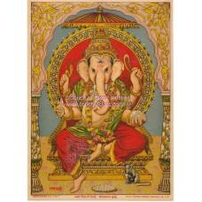 Ravi Varma Lithograph: Ganapati
