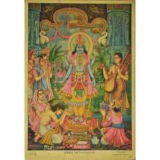 S S Brijbasi Lithograph: Satyanarayan