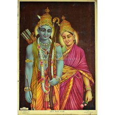 S S Brijbasi Lithograph: Sita Pati Ram