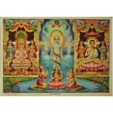 S S Brijbasi Lithograph: Parasnathji