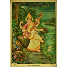 S S Brijbasi Lithograph: Sarswati