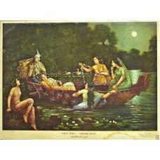 Vasudeo H Pandya Lithograph: Yamuna Vihar