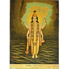 Vasudeo H Pandya Lithograph: Shree Vishnu